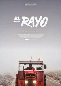 El-rayo_cartel